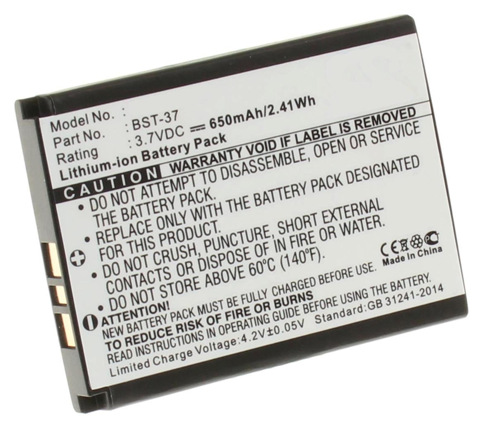 Аккумуляторная батарея для телефона, смартфона Sony Ericsson K750i. Артикул iB-M356.Емкость (mAh): 650. Напряжение (V): 3,7