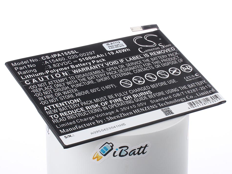 Аккумуляторная батарея для ноутбука Apple iPad mini 4 32Gb Wi-Fi + Cellular. Артикул iB-A1112.Емкость (mAh): 5124. Напряжение (V): 3,8