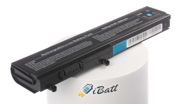 Аккумуляторная батарея iBatt iB-A311H для ноутбука HP-CompaqЕмкость (mAh): 5200. Напряжение (V): 11,1