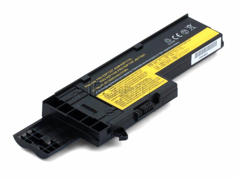 Аккумуляторная батарея 40Y7003 для ноутбуков IBM-Lenovo. Артикул 11-1330.Емкость (mAh): 2200. Напряжение (V): 14,8