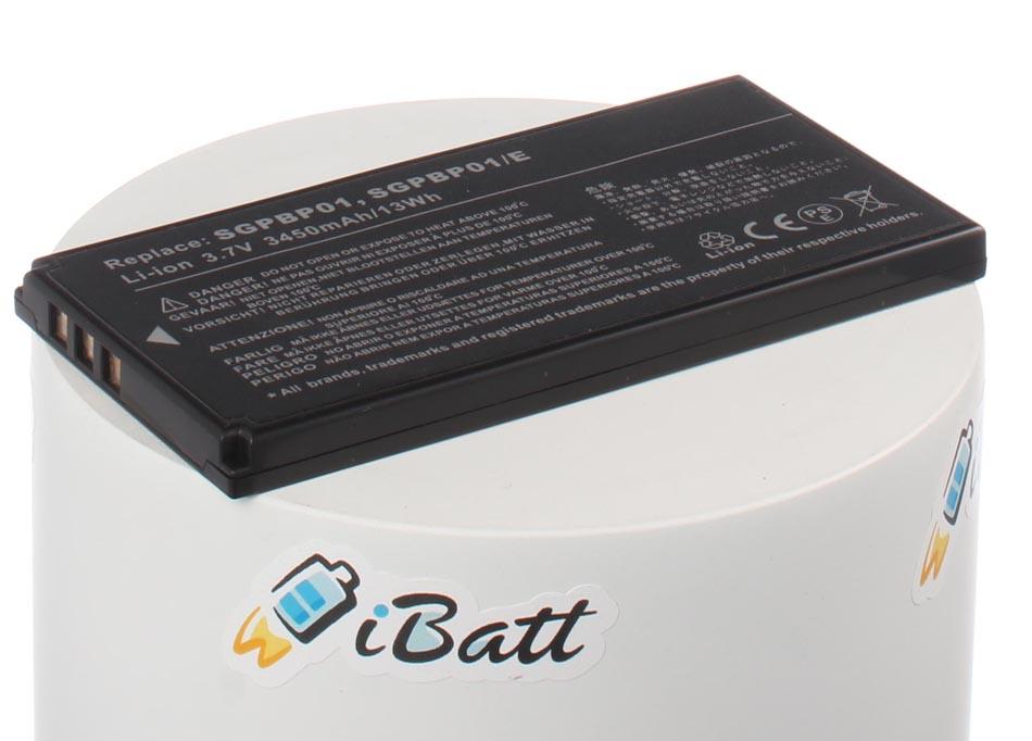 Аккумуляторная батарея SGP-BP01/E для ноутбуков Sony. Артикул iB-A862.Емкость (mAh): 3080. Напряжение (V): 3,7