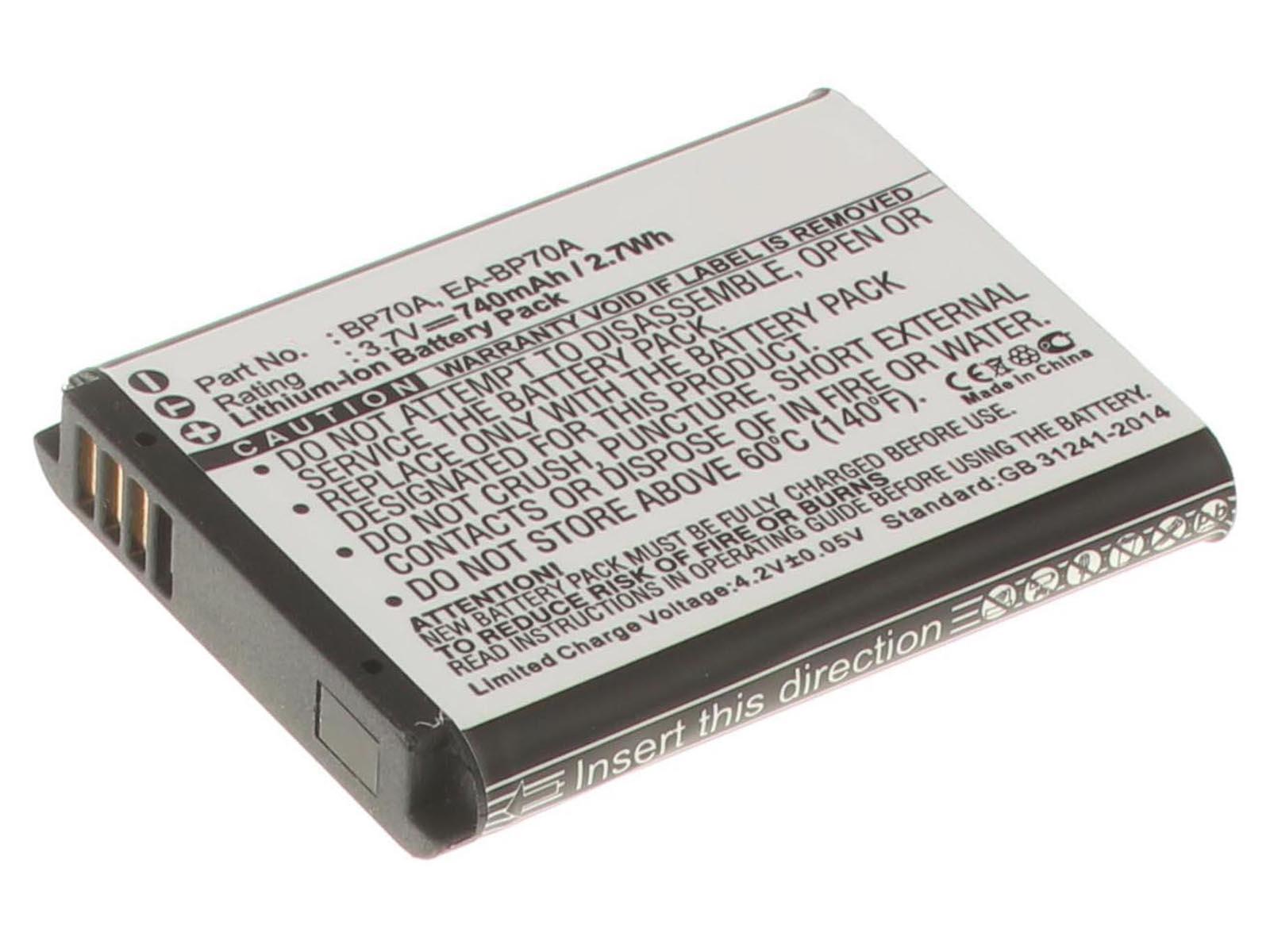 Батарея iB-F265Емкость (mAh): 740. Напряжение (V): 3,7