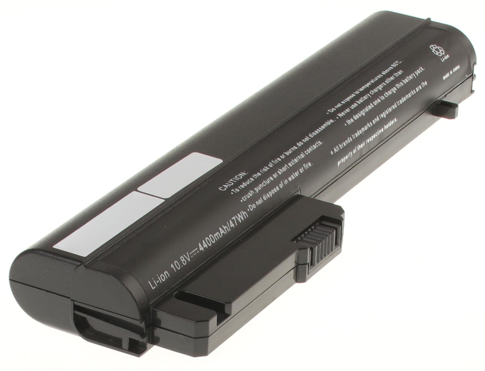 Аккумуляторная батарея 451715-001 для ноутбуков HP-Compaq. Артикул 11-1232.Емкость (mAh): 4400. Напряжение (V): 10,8