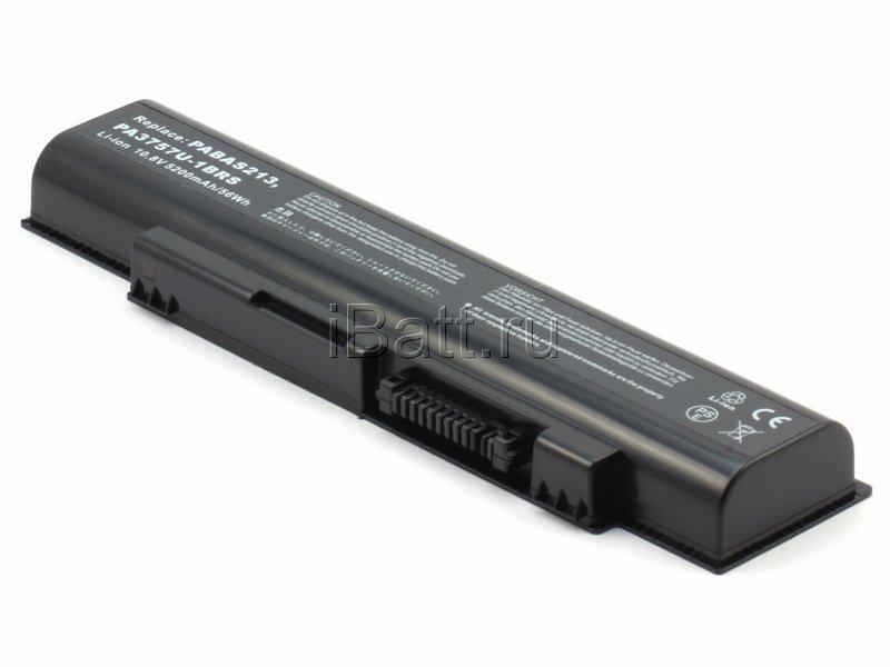 Аккумуляторная батарея CL4603B.085 для ноутбуков Toshiba. Артикул 11-1401.Емкость (mAh): 4400. Напряжение (V): 11,1