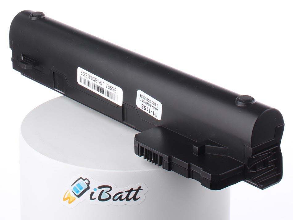 Аккумуляторная батарея HSTNN-170C для ноутбуков HP-Compaq. Артикул 11-1195.Емкость (mAh): 4400. Напряжение (V): 11,1