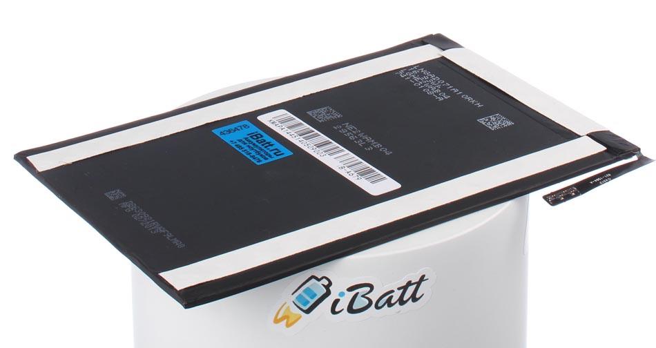 Аккумуляторная батарея iBatt iB-A679 для ноутбука AppleЕмкость (mAh): 4490. Напряжение (V): 7,4