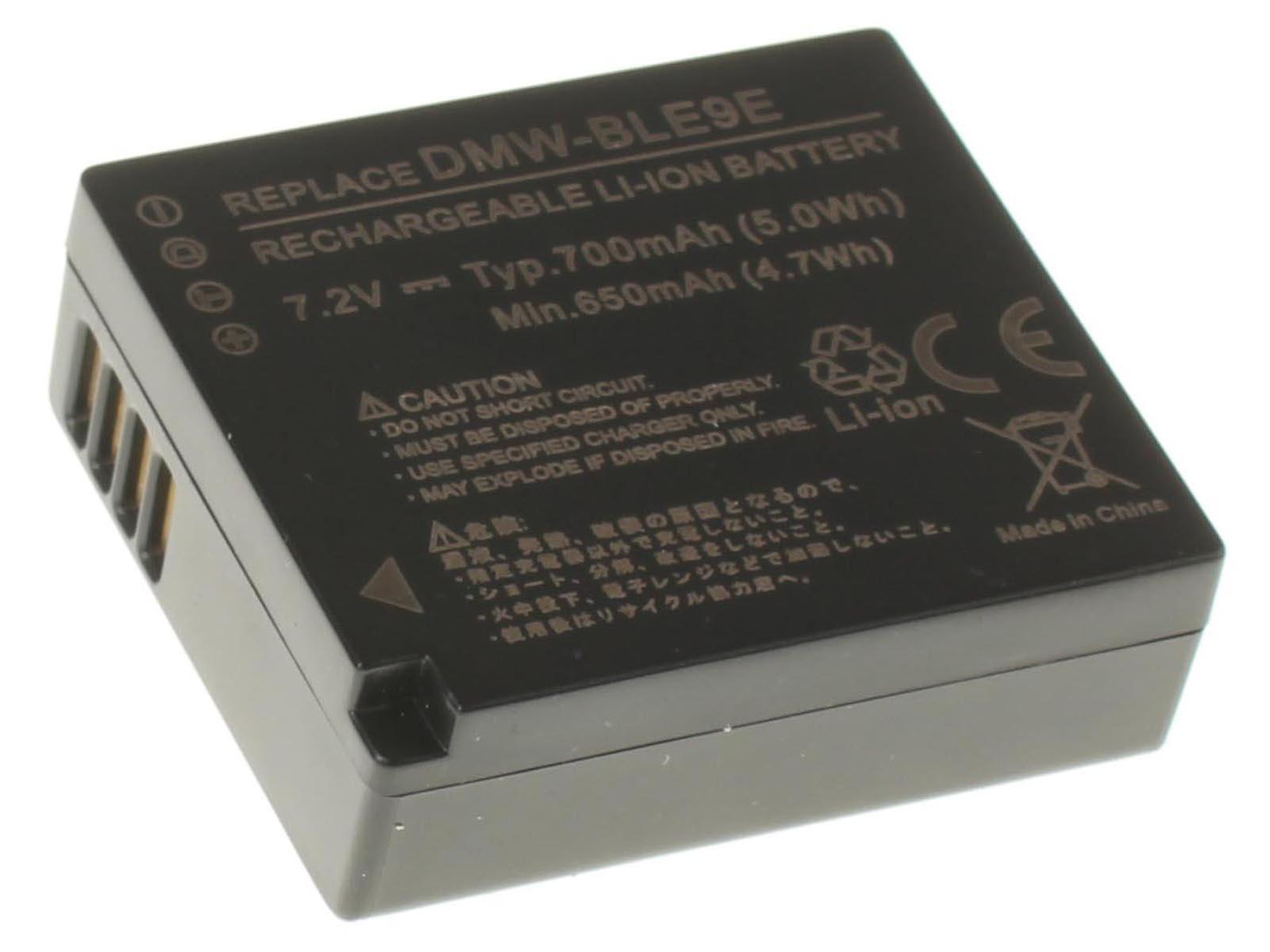 Батарея iB-F231Емкость (mAh): 750. Напряжение (V): 7,4