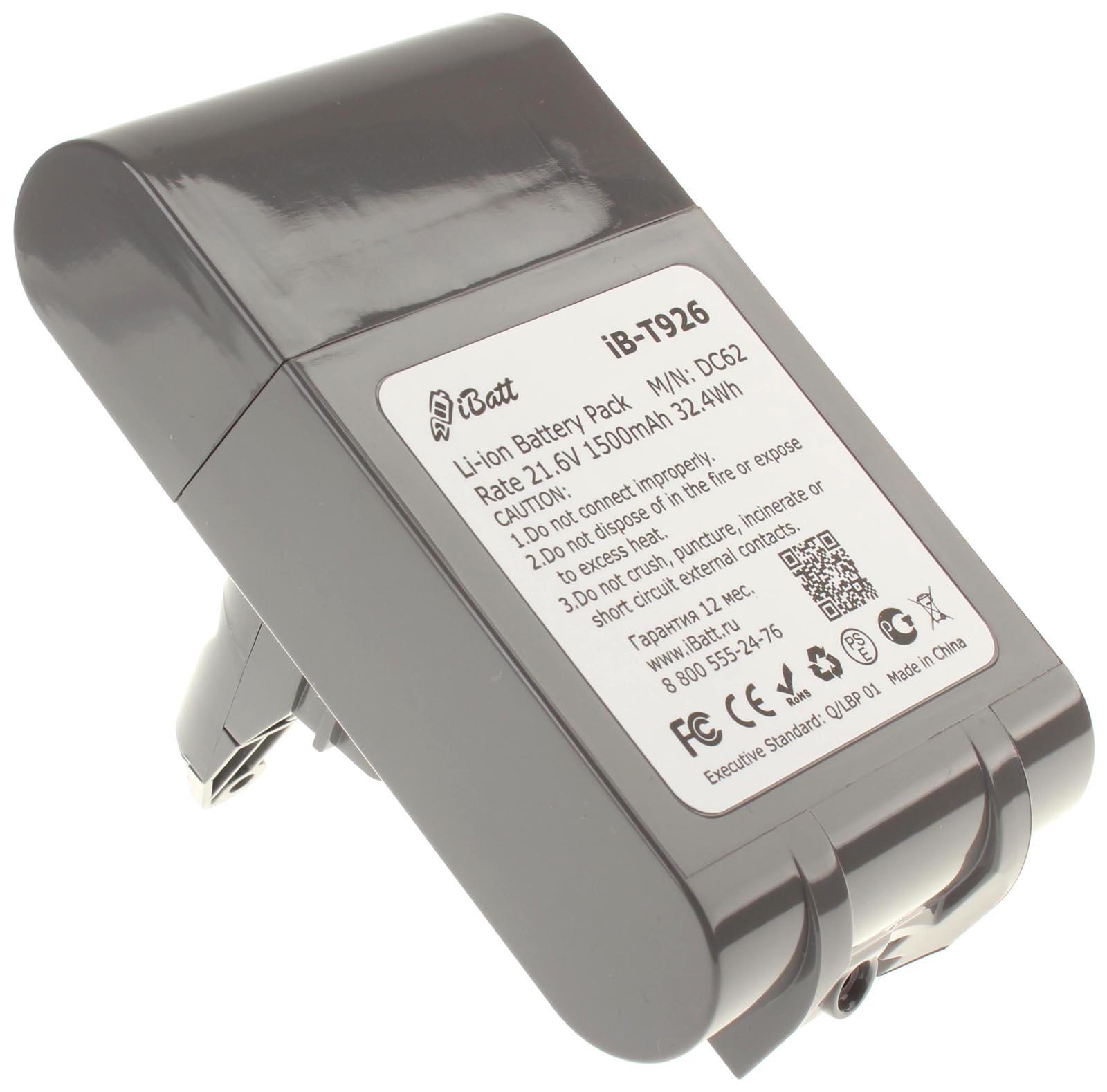 Аккумулятор для пылесоса dyson v6 купить цены на пылесос dyson dc41c allergy musclehead