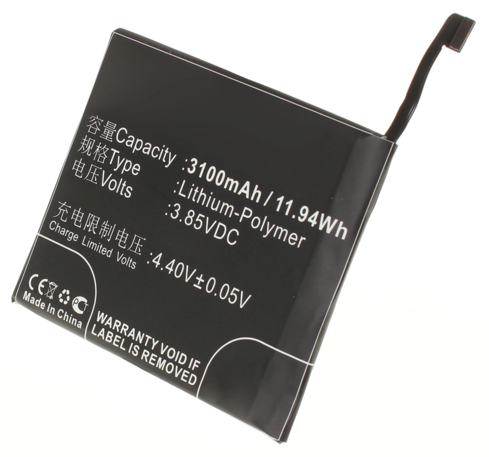 Аккумуляторная батарея для телефона, смартфона ZUK Z2 Pro. Артикул iB-M2130.Емкость (mAh): 3100. Напряжение (V): 3,85