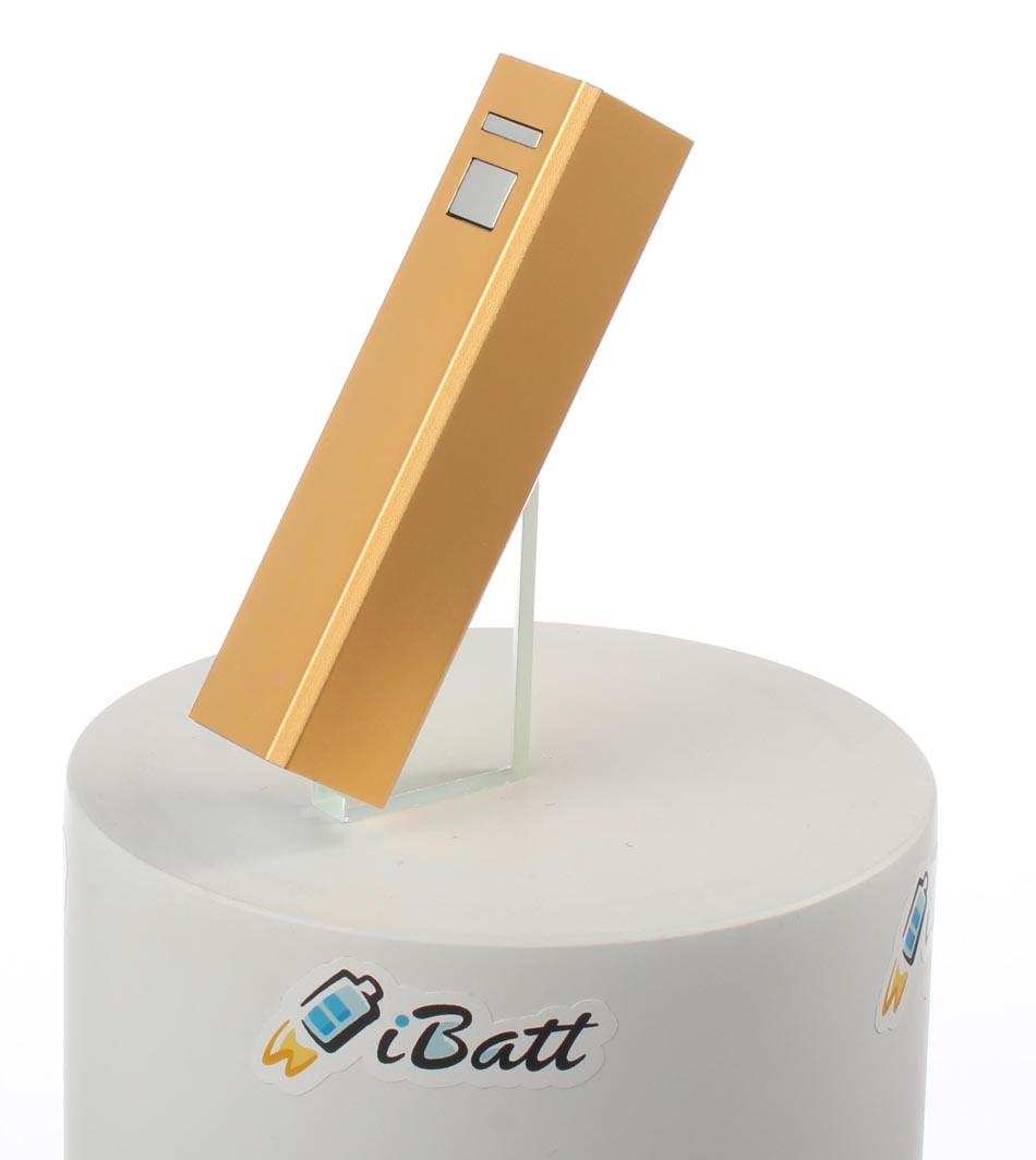 Внешняя аккумуляторная батарея Power Bank iBatt iB-S101HY