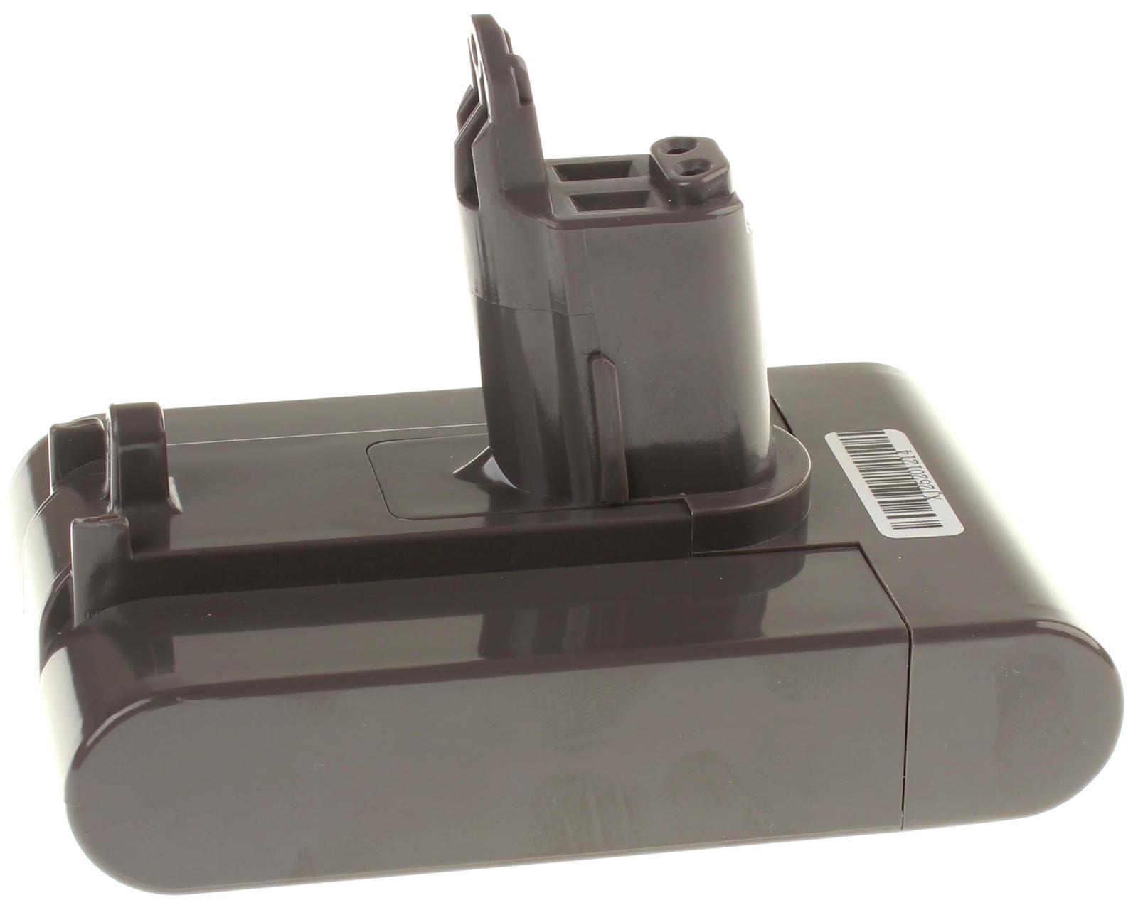 Батарея для пылесоса дайсон dyson services