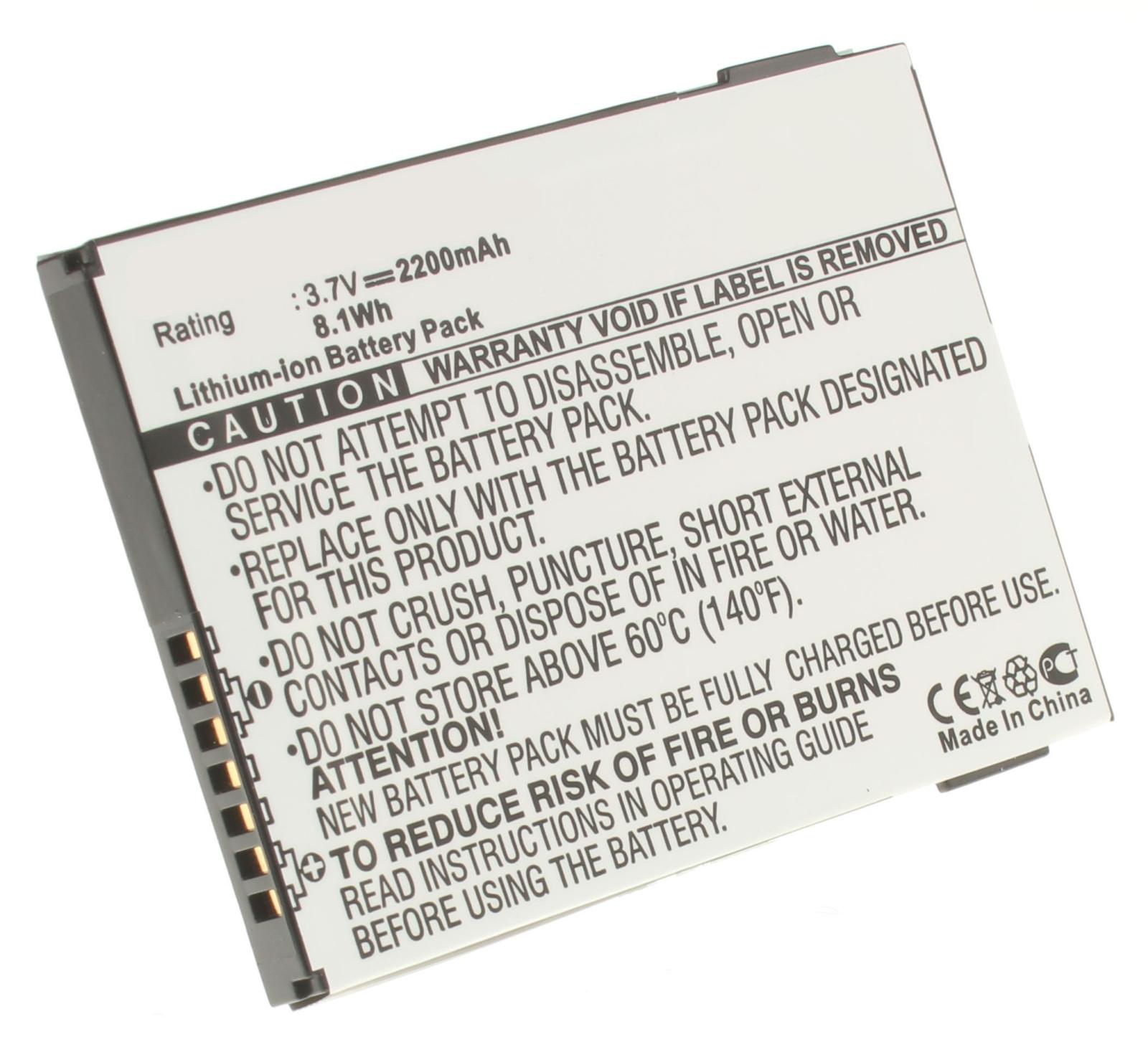 Аккумуляторная батарея для телефона, смартфона HP iPAQ 214. Артикул iB-M104.Емкость (mAh): 2200. Напряжение (V): 3,7