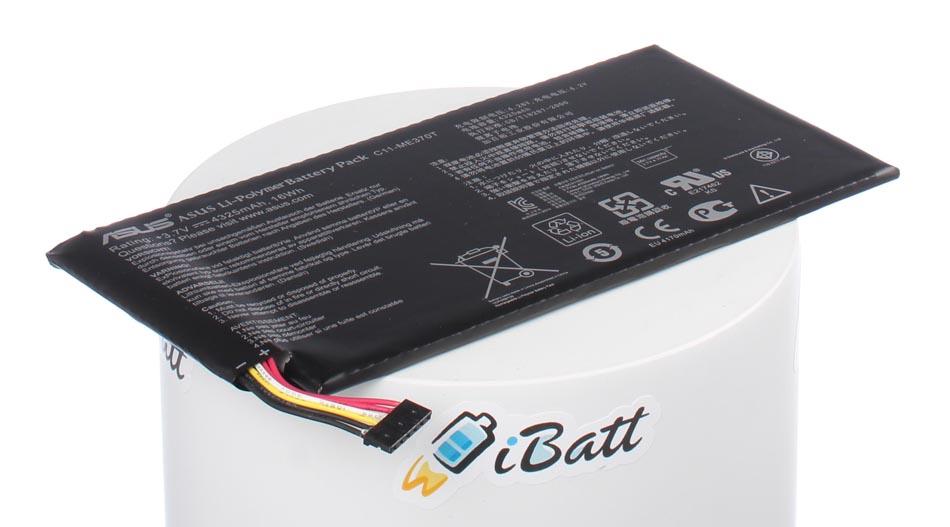 Аккумуляторная батарея iBatt iB-A655 для ноутбука AsusЕмкость (mAh): 4300. Напряжение (V): 3,7