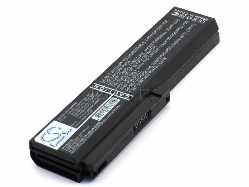 Аккумуляторная батарея CS-FQU804NB для ноутбуков LG. Артикул 11-1326.Емкость (mAh): 4400. Напряжение (V): 11,1