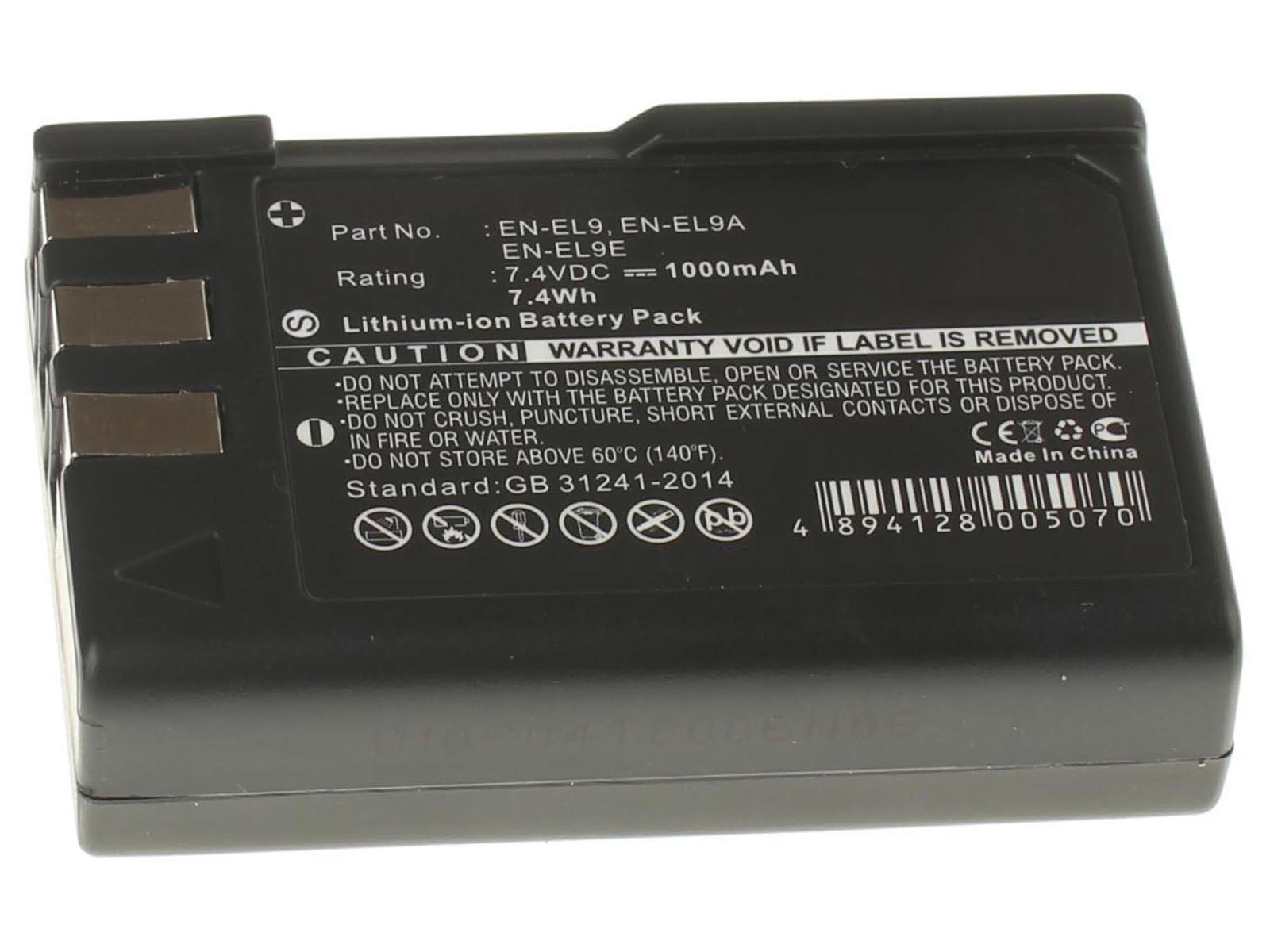 Батарея iB-F192Емкость (mAh): 1000. Напряжение (V): 7,4