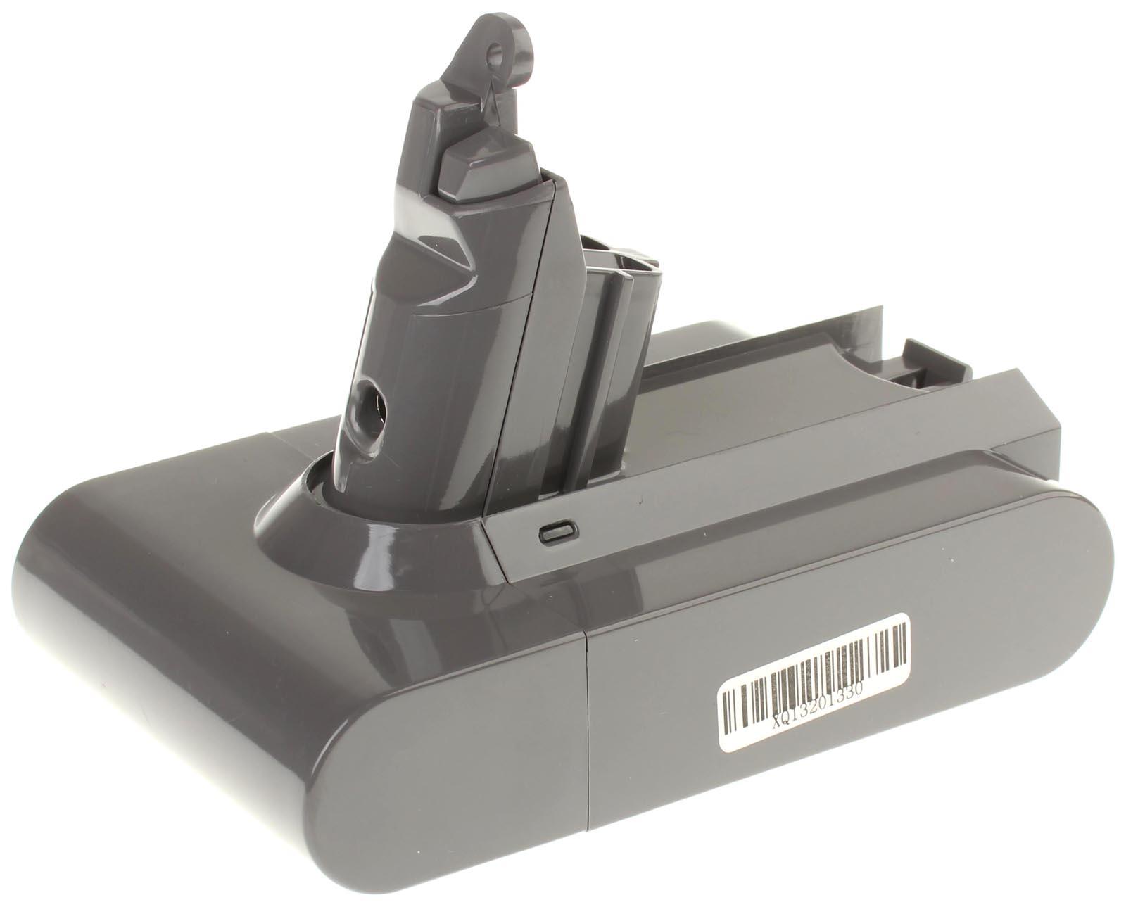 Аккумуляторная батарея для пылесоса dyson dc62 магазин дайсон