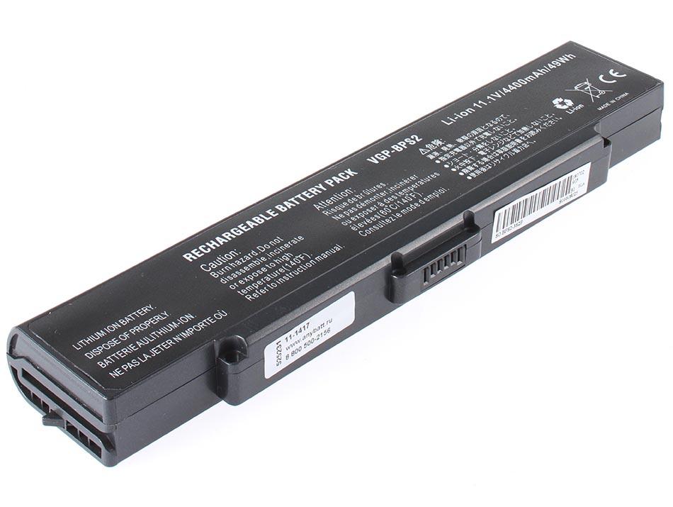 Аккумуляторная батарея для ноутбука Sony VAIO VGN-AR51SU. Артикул 11-1417.Емкость (mAh): 4400. Напряжение (V): 11,1