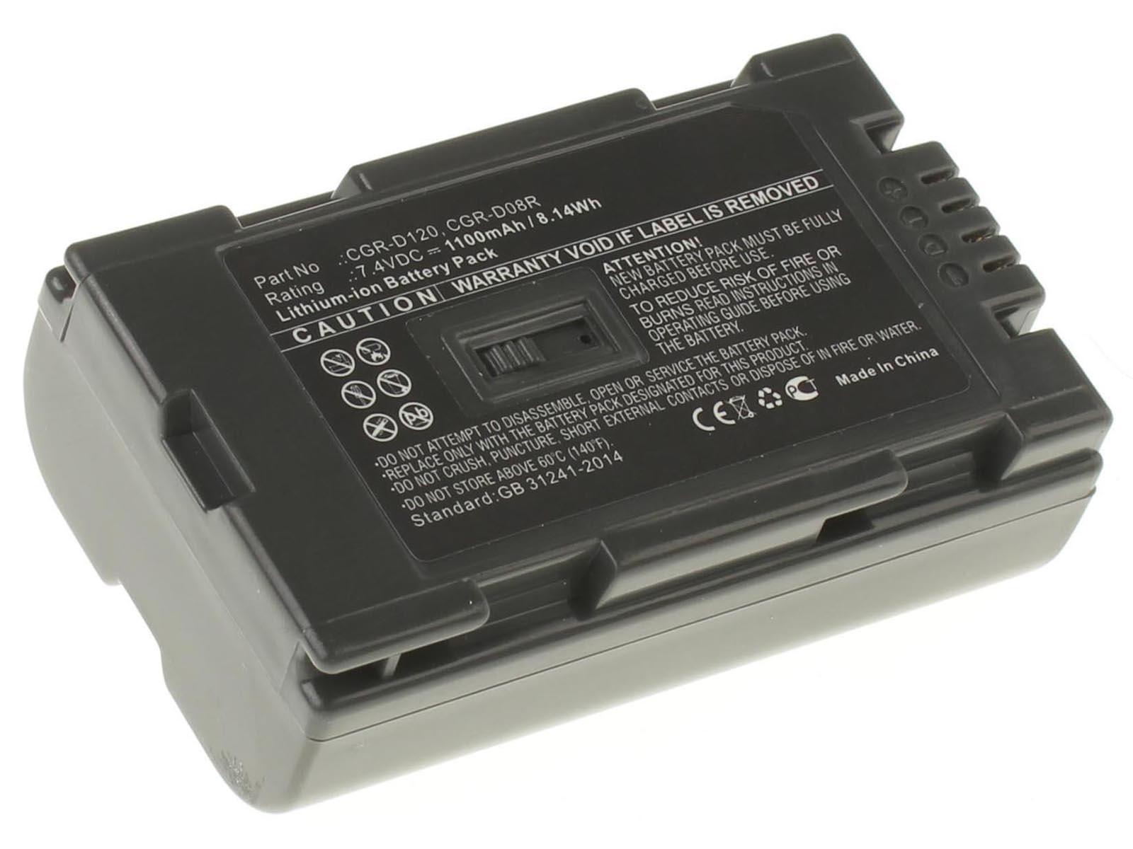 Батарея iB-F351Емкость (mAh): 1100. Напряжение (V): 7,4