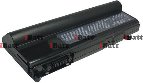 Аккумуляторная батарея PA3357U-1BAL для ноутбуков Toshiba. Артикул TOP-PA3356HH.Емкость (mAh): 8800. Напряжение (V): 11,1