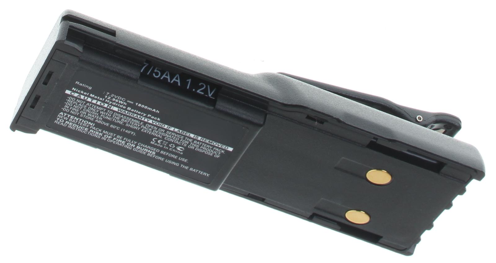 Батарея iB-M5259Емкость (mAh): 1800. Напряжение (V): 7,2