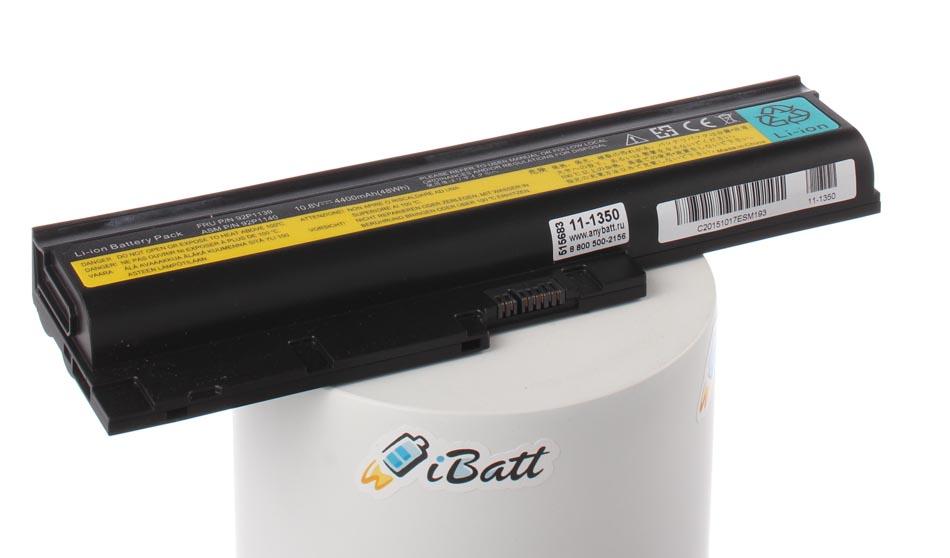 Аккумуляторная батарея iBatt 11-1350 для ноутбука IBM-LenovoЕмкость (mAh): 4400. Напряжение (V): 10,8