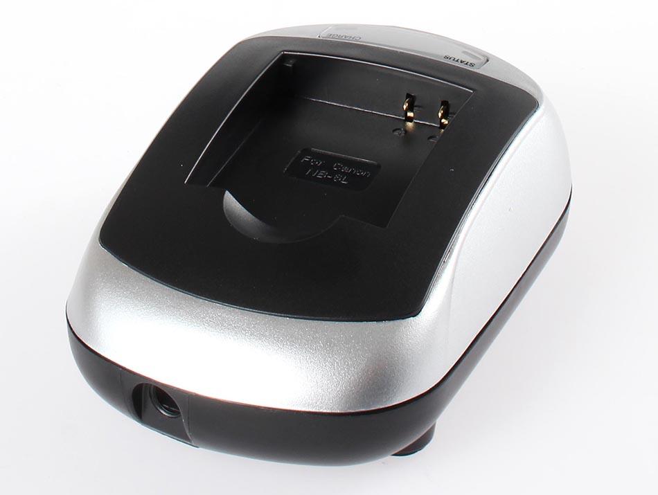 Зарядное устройство iB-R742