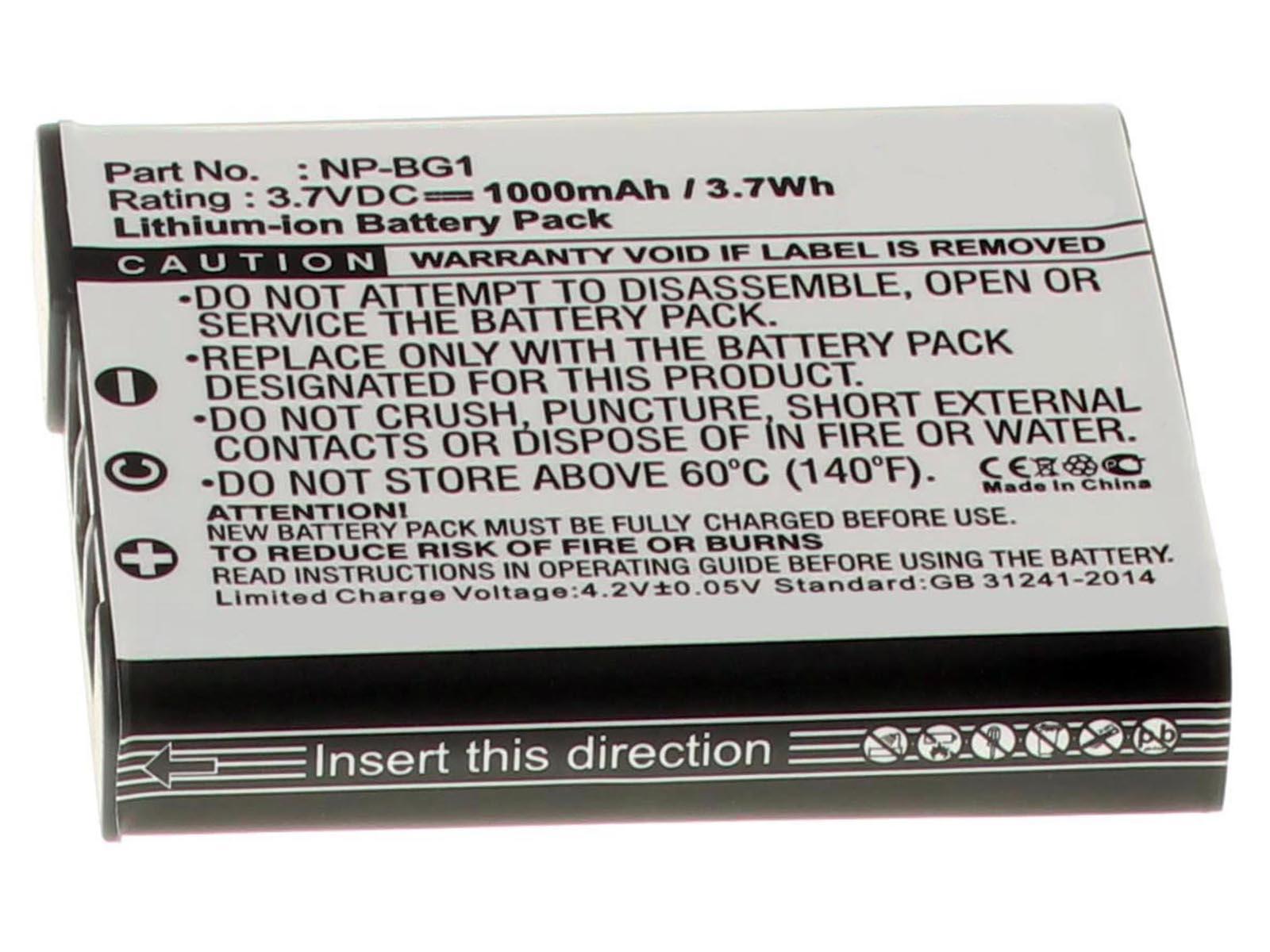 Батарея iB-F294Емкость (mAh): 1000. Напряжение (V): 3,7