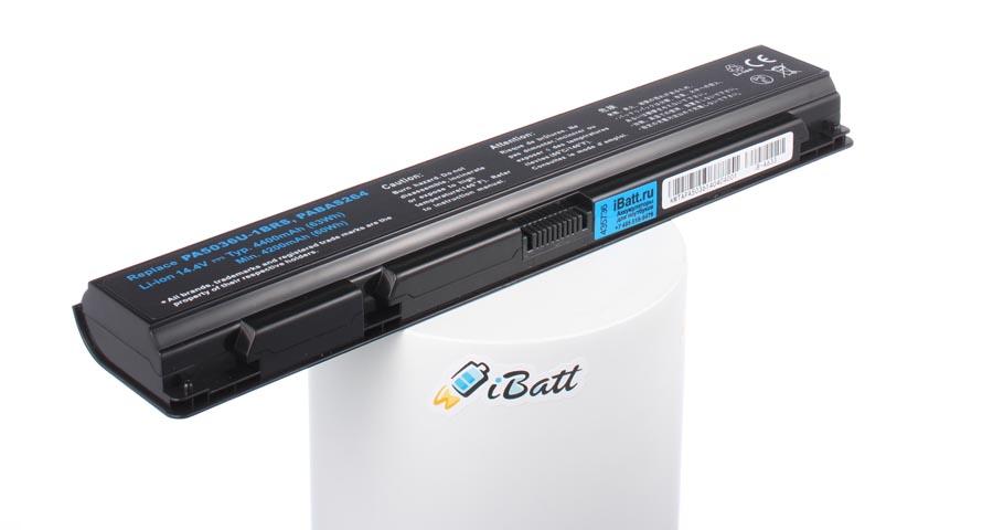 Аккумуляторная батарея iBatt iB-A633 для ноутбука ToshibaЕмкость (mAh): 4400. Напряжение (V): 14,4