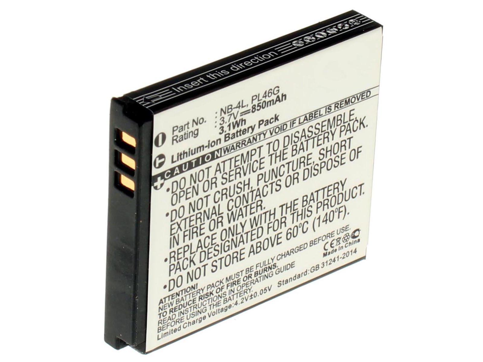 Батарея iB-F122Емкость (mAh): 850. Напряжение (V): 3,7