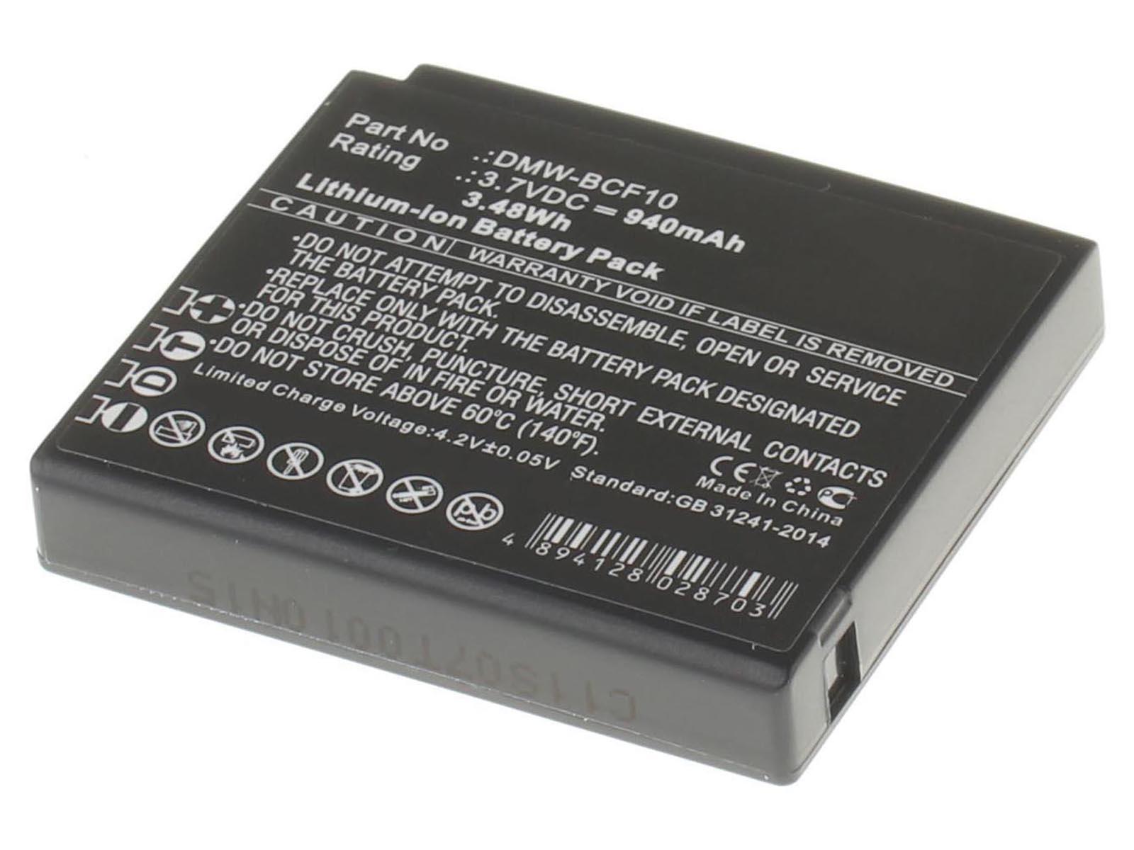 Батарея iB-F220Емкость (mAh): 940. Напряжение (V): 3,7