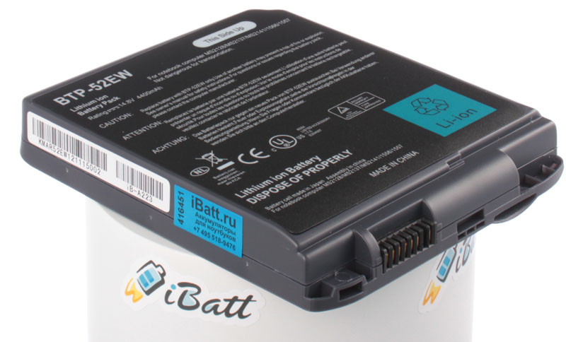 Аккумуляторная батарея 90.NBI61.001 для ноутбуков iRu. Артикул iB-A223.Емкость (mAh): 4400. Напряжение (V): 14,8
