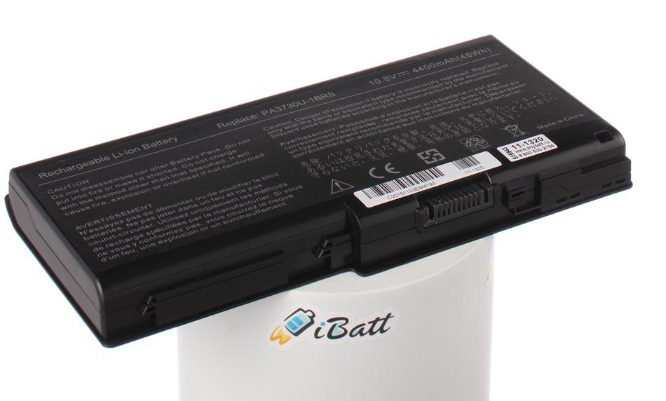 Аккумуляторная батарея для ноутбука Toshiba Qosmio X500-158. Артикул 11-1320.Емкость (mAh): 4400. Напряжение (V): 10,8