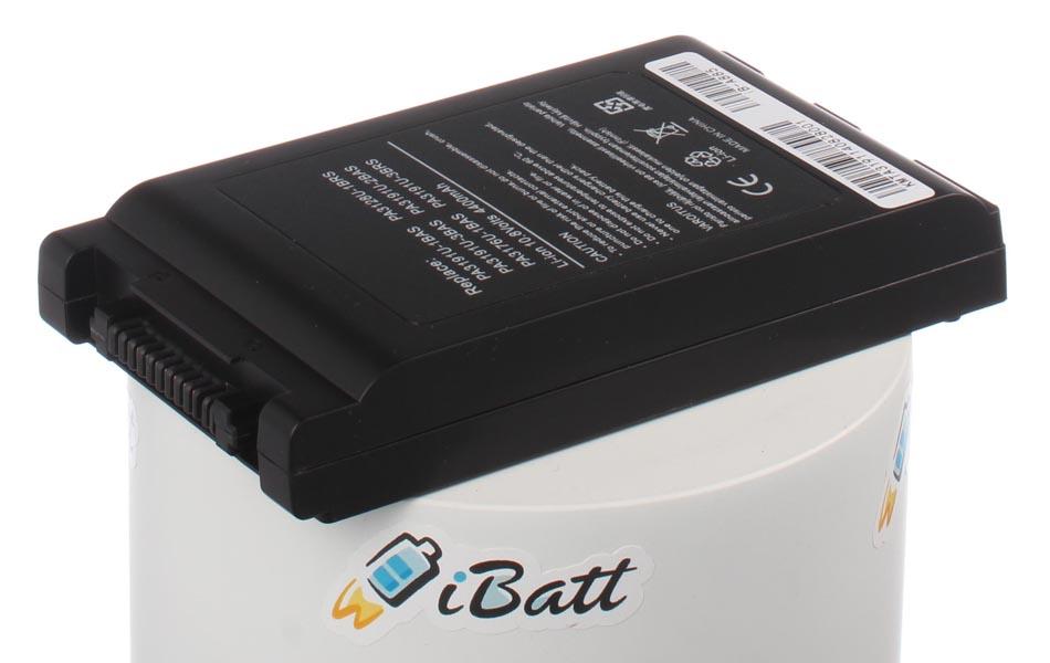 Аккумуляторная батарея PA3191U-5BAS для ноутбуков Toshiba. Артикул iB-A885.Емкость (mAh): 4400. Напряжение (V): 10,8