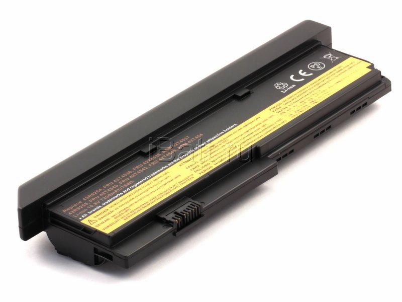 Аккумуляторная батарея 42T4542 для ноутбуков IBM-Lenovo. Артикул 11-1351.Емкость (mAh): 6600. Напряжение (V): 10,8